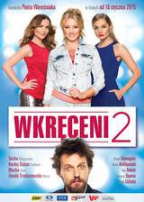 wkreceni_2 movie cover