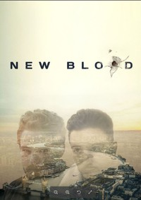 New Blood movie cover