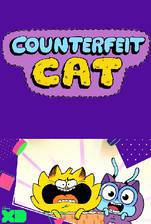 counterfeit_cat movie cover