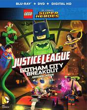 lego_dc_comics_superheroes_justice_league_gotham_city_breakout movie cover