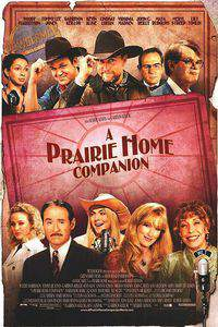 A Prairie Home Companion main cover