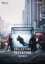 Collective Invention movie cover