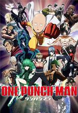 one_punch_man movie cover