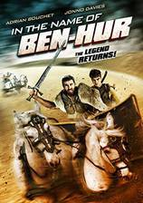 in_the_name_of_ben_hur movie cover