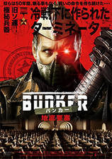 project_12_the_bunker movie cover