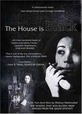 The House Is Black movie cover