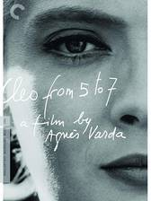 cleo_from_5_to_7 movie cover
