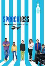 speechless_2016 movie cover