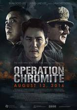 operation_chromite movie cover