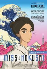 miss_hokusai movie cover