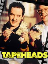 tapeheads movie cover