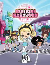 kuu_kuu_harajuku movie cover