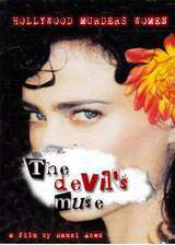 the_devil_s_muse movie cover
