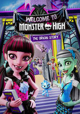 monster_high_welcome_to_monster_high movie cover