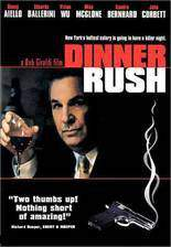 dinner_rush movie cover