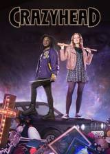 crazyhead movie cover