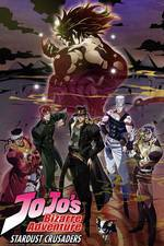 jojo_s_bizarre_adventure movie cover