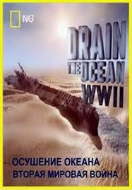 Drain the Ocean: WWII main cover