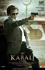 kabali movie cover