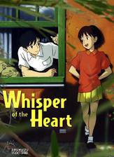 whisper_of_the_heart_if_you_listen_closely movie cover