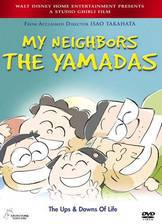my_neighbors_the_yamadas movie cover