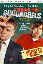 school_for_scoundrels movie cover