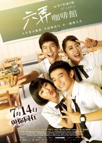 At Cafe 6 main cover
