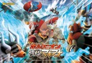 Pokemon the Movie: Volcanion and the Mechanical Marvel movie photo