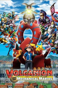 Pokemon the Movie: Volcanion and the Mechanical Marvel main cover