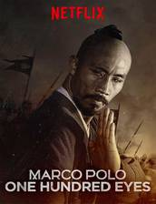 marco_polo_one_hundred_eyes movie cover