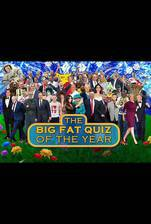the_big_fat_quiz_of_the_year_2016 movie cover