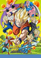 dragon_ball_z_kai movie cover
