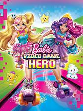 Barbie Video Game Hero movie cover