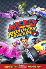 mickey_and_the_roadster_racers movie cover