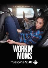 workin_moms movie cover