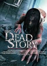 dead_story movie cover