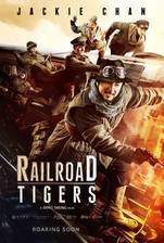 railroad_tigers movie cover
