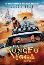 kung_fu_yoga movie cover