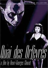 Quai des Orfevres (Jenny Lamour: Quay of the Goldsmiths) movie cover