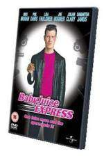 the_baby_juice_express movie cover
