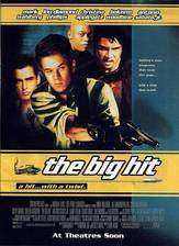 the_big_hit movie cover