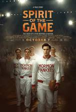 spirit_of_the_game movie cover