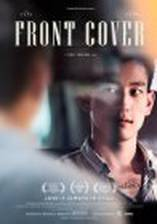 front_cover movie cover