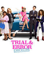 trial_error_2017 movie cover