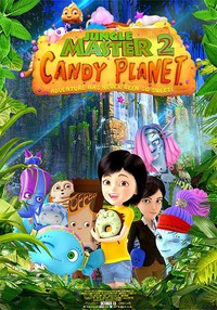 Jungle Master 2: Candy Planet (The Candy World) main cover
