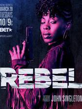 rebel movie cover