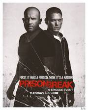 prison_break_resurrection movie cover