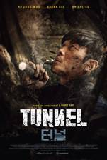 tunnel_2016 movie cover