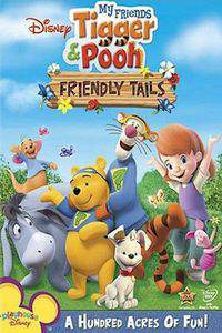 My Friends Tigger & Pooh's Friendly Tails main cover