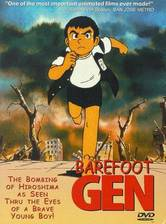 hadashi_no_gen_barefoot_gen movie cover